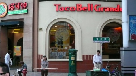 Taco Bell to open first store in China