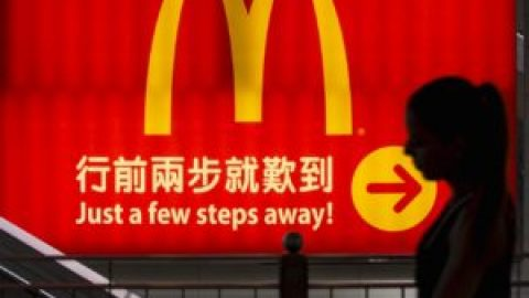 McDonald's unloads its business in China